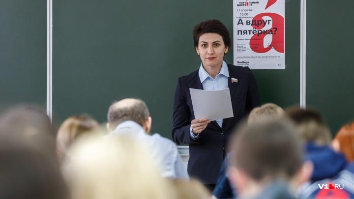 Волгоградцы написали «Тотальный диктант» с олимпийской чемпионкой Татьяной Лебедевой