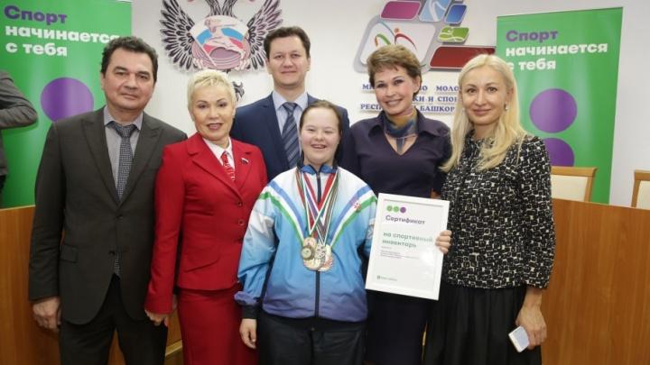 В «Щедрый вторник» МегаФон и Рима Баталова наградили спортсменов из коррекционных школ