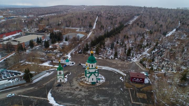 «Где людей хоронить?»: названы возможные места для новых кладбищ для красноярцев