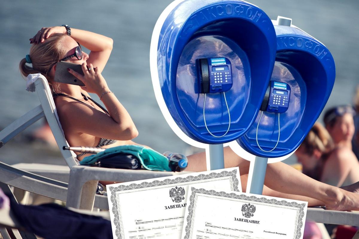 Бесплатные звонки с таксофонов и никакого роуминга по стране — это уже случилось