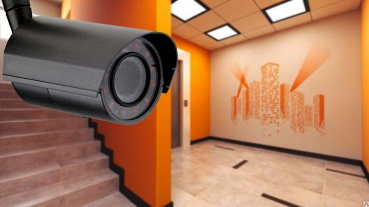 Камеры на каждом углу: видеонаблюдение в домах начали устанавливать за 310 рублей