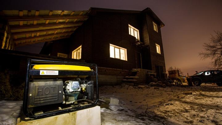 «Замерзаем»: жители частного сектора в Советском районе остались без электричества