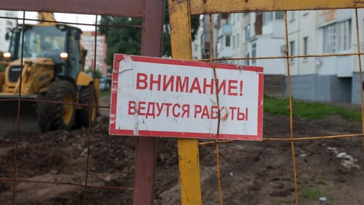 В Салавате рабочие выкопали труп младенца