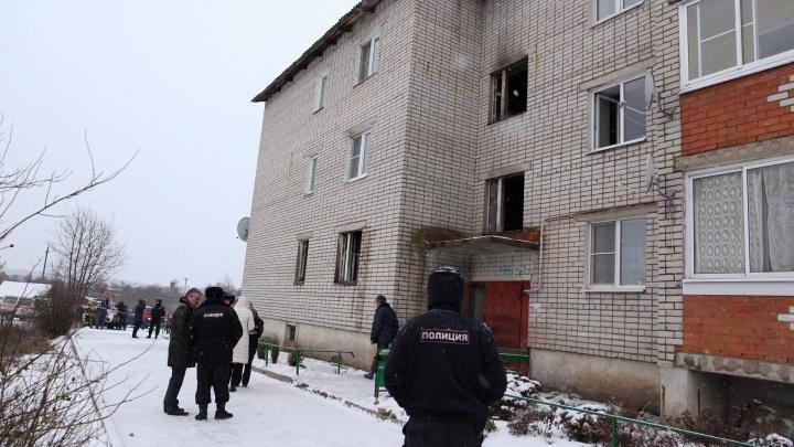 В Ярославском районе в пожаре заживо сгорели трое малышей