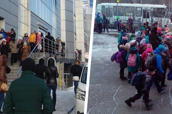 Людей эвакуируют из школ посреди учебного дня