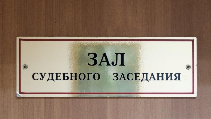 Брал стройматериалами: в Прикамье экс-чиновника осудили за взятку