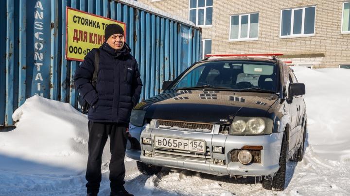 Не доставайся же ты никому: новосибирец купил машину, а её арестовали за долги другого человека