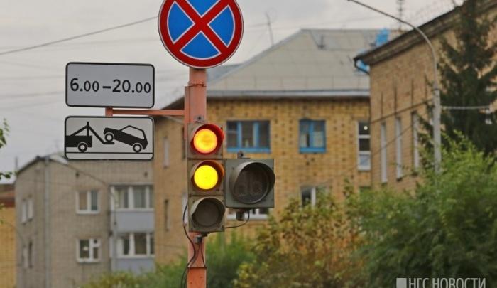 Водителям разрешили ездить по выделенной полосена Ленина