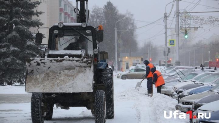 Где в Уфе вывезут снег 26 января