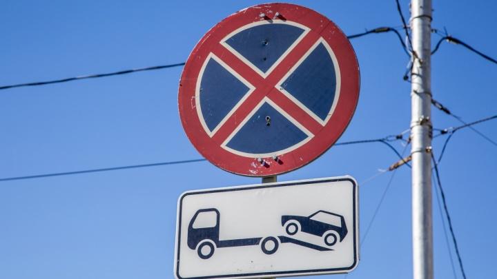 «Они действуют постоянно»: в центре Волгограда не будут срезать знаки, появившиеся перед ЧМ-2018