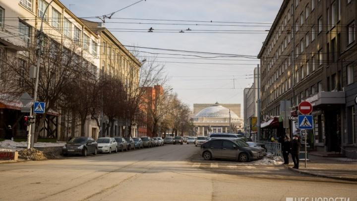 Постоянные пробки и аварии: новосибирец подал в суд на мэра из-за перекрытой улицы Ленина