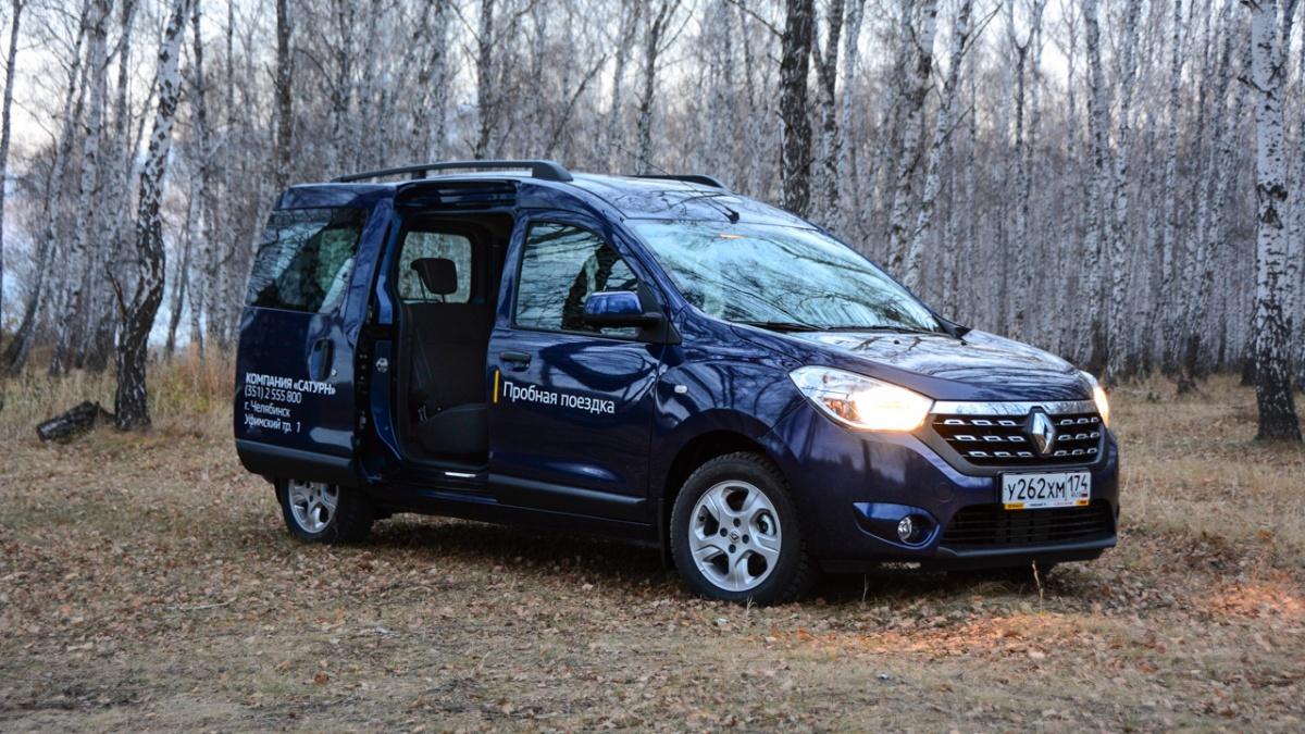 Reanult Dokker выпускают в виде фургона и пассажирского автомобиля