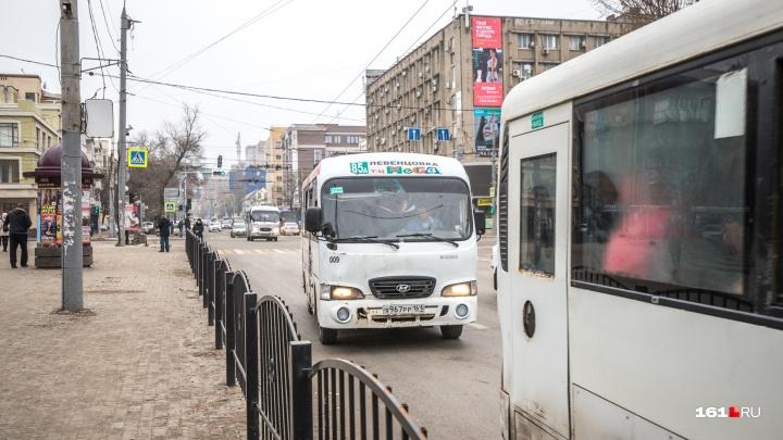 На маршруте № 85А до «Меги» станет меньше автобусов