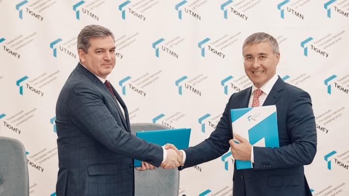 ТюмГУ и ООО «ЛУКОЙЛ-Инжиниринг» подписали соглашение о сотрудничестве