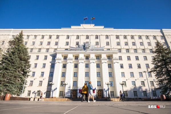 В правительстве региона пока не уточнили, кто именно станет новым министром