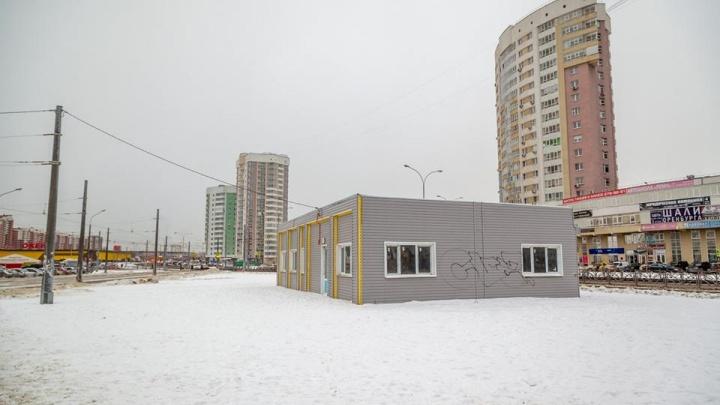 Мэрия Екатеринбурга построила для ТТУ диспетчерский пункт за 5 млн рублей, а он оказался не нужен