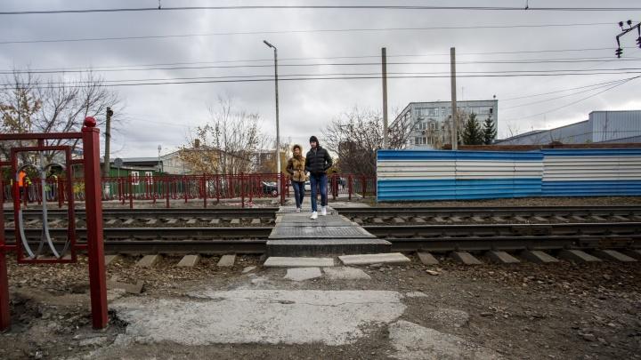 На Семьи Шамшиных построили новый переход через железнодорожные пути