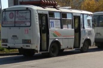 Теперь автобус ходит только три дня в неделю — в понедельник, среду и пятницу