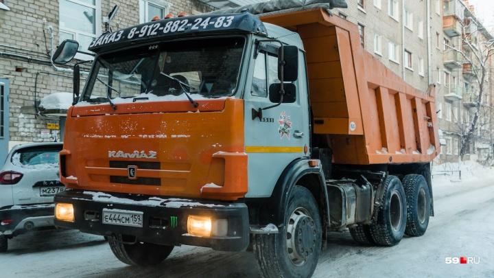 Пермское УФАС нашло признаки сговора на торгах по вывозу мусора: общий ущерб — 1,1 миллиарда рублей