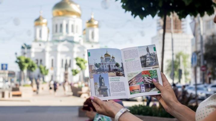 В Ростове впервые за долгое время появится свой городской путеводитель