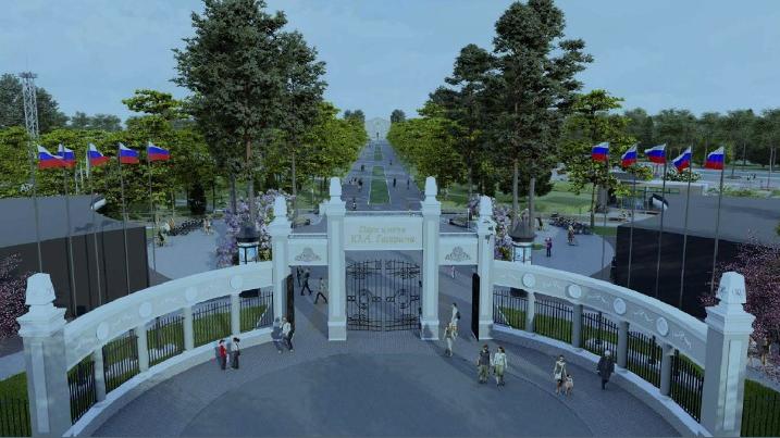 В Волгограде половину парка Гагарина быстро отремонтируют за 60 миллионов кредитных рублей