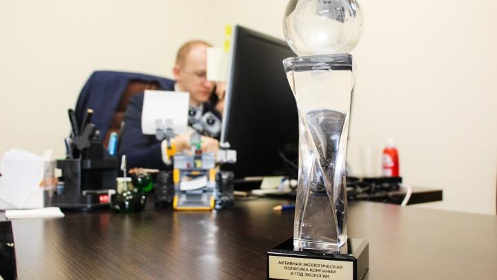 Сибирская генерирующая компания удостоилась награды Минприроды за активную экологическую политику