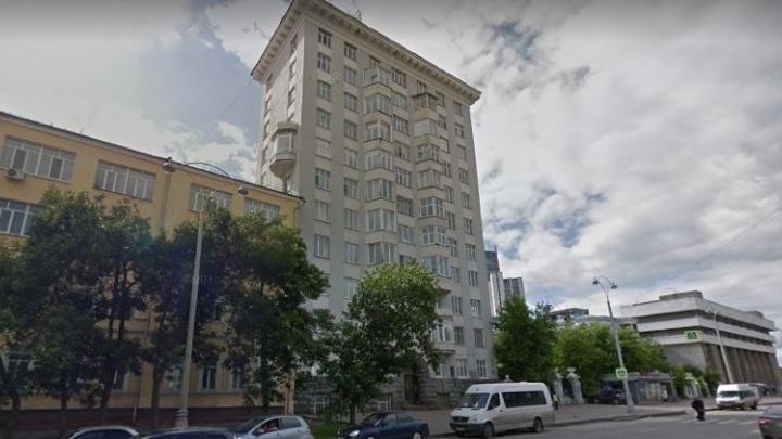 Классический центр: изучаем цены на квартиры в самых старых домах Екатеринбурга