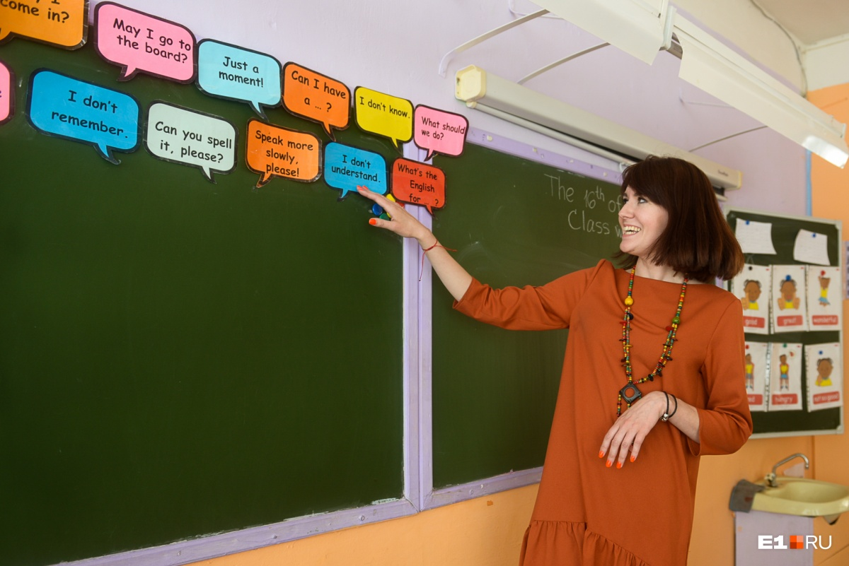Дети сейчас замотивированы учить английский не только из-за экзамена