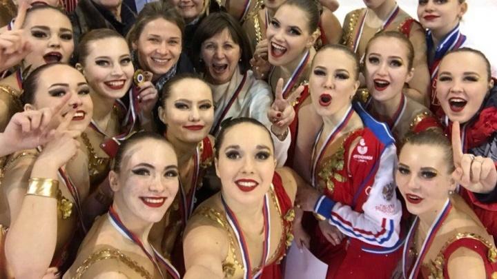 Фигуристки из Екатеринбурга стали победительницами чемпионата России по синхронному катанию на коньках
