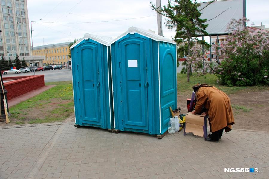 Омск попал врейтинг самых дешёвых публичных туалетов
