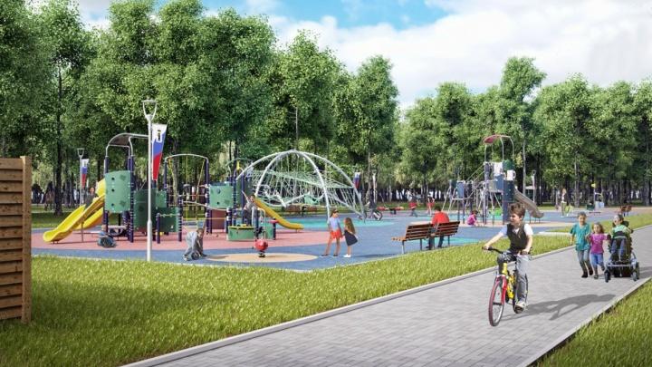 Лавочки с подогревом, куча тренажёров и домики для детей: как в Ярославле изменится парк «Нефтяник»