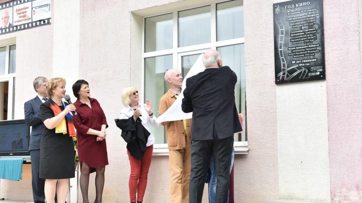 В Екатеринбурге на здании школы, в которой учился актёр Александр Демьяненко, повесили памятную доску