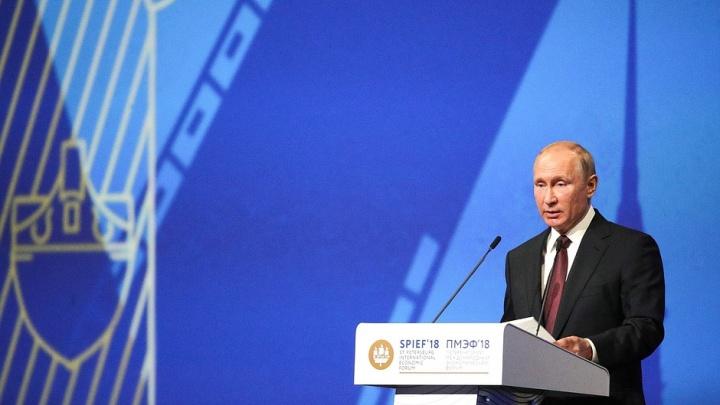 Путин решил провести крупнейший международный саммит промышленности в Екатеринбурге