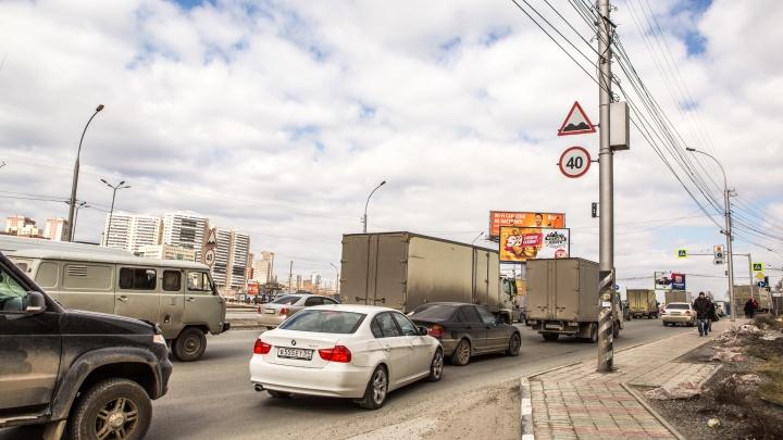 Праворукие не сдаются: в Новосибирске обнаружили 250 тысяч «японок» с неправильным рулем