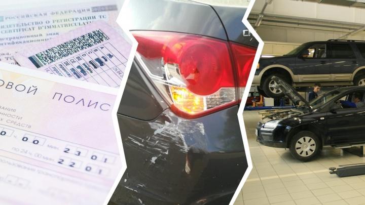 «Обыкновенный грабёж»: челябинцу отказали в ремонте машины за сумму, насчитанную страховой