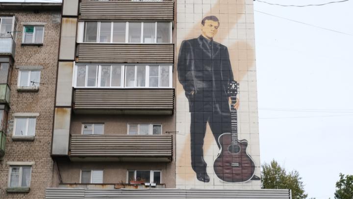 На фасаде дома в центре Перми появился портрет шансонье Сергея Наговицына