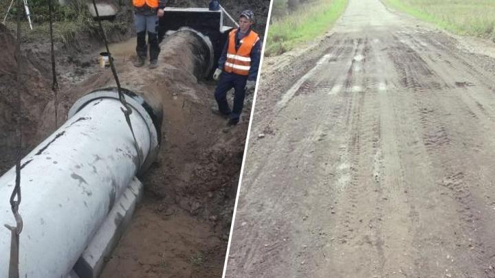 В Ярославской области открыли трассу, которую размыло дождями