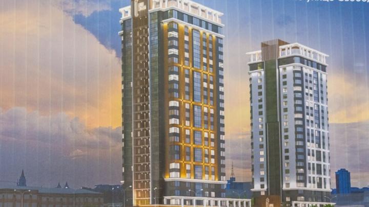 Проект небоскрёбов-близнецов в центре Челябинска прошёл публичные слушания