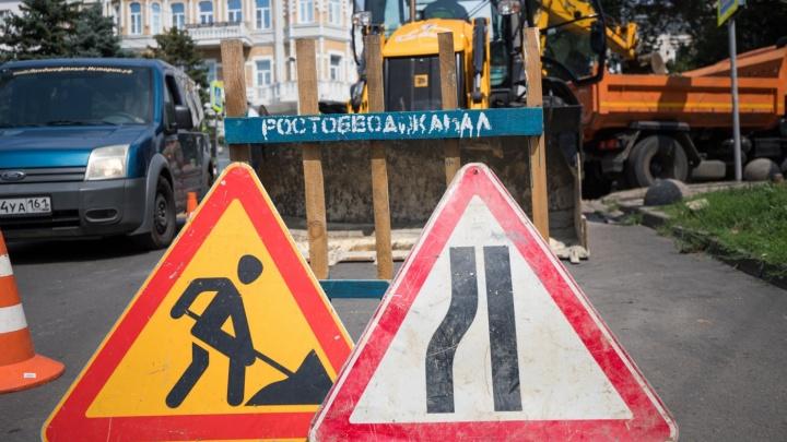 Без воды на день останутся жители Левенцовки и центра Ростова