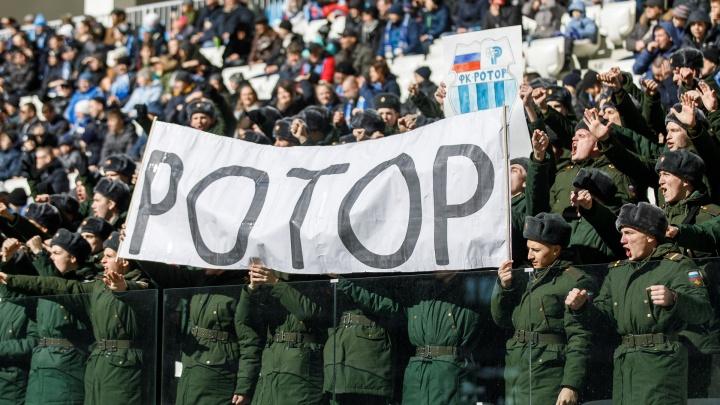 Волгоградский «Ротор» продаёт билеты на последнюю игру года