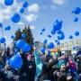 1,5 миллиона получит Зауралье на помощь детям с аутизмом