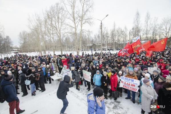 Места, где будут собираться протестующие за экологию, пока что не определены