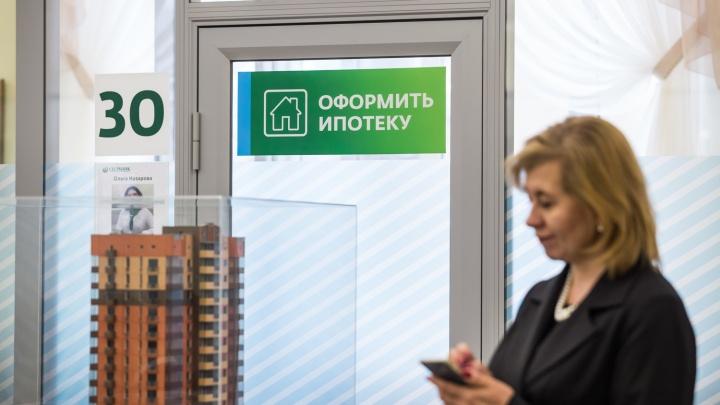 Новосибирцы набрали в долг почти 50 миллиардов рублей