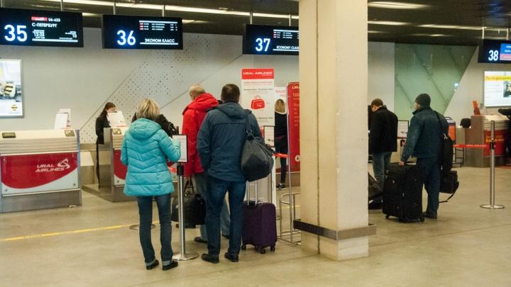 Лайфхак в дорогу: как занять хорошие места в самолете