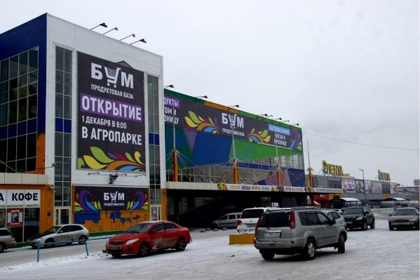 «Бум» стал самым крупным арендатором в торговом комплексе «Агропарк»