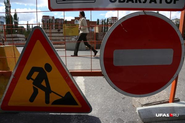 На ремонтируемых участках дороги установят ограждения и соответствующие знаки