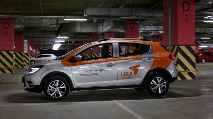 Каршеринг в массы: челябинцам предложат такси без водителя
