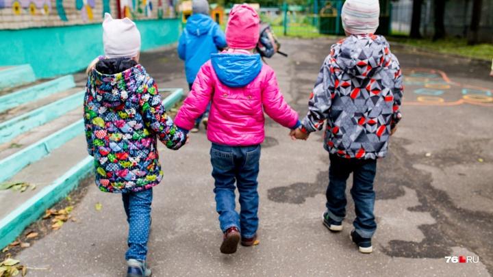Минус 30 тысяч: мэрия Ярославля отменяет выплаты семьям с тремя детьми