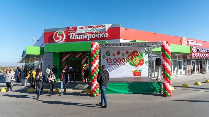 Еще ближе к потребителю: в России открылся 13000-й универсам «Пятерочка»