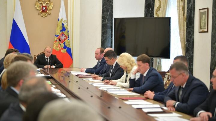 Путину пообещали, что мусорный тариф в Омске будет снижен вдвое в ближайшие дни